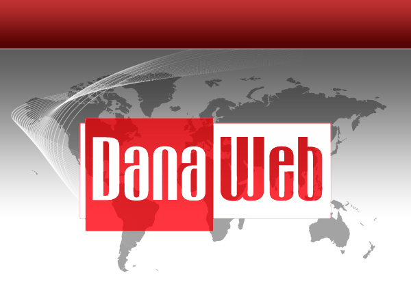 dana5.dk is hosted by DanaWeb A/S